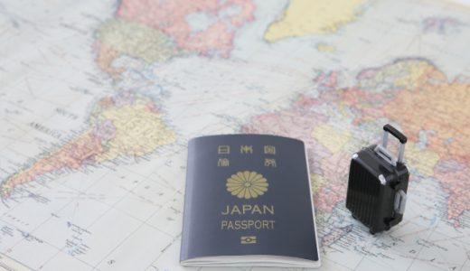 dカードGOLDの国内・海外旅行保険は優秀すぎる!