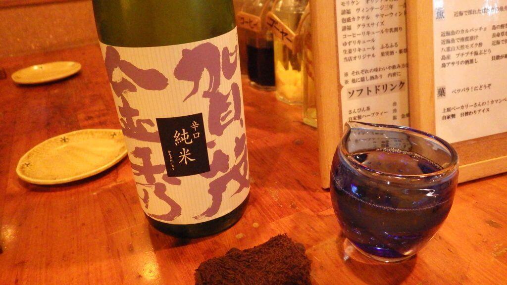 森の賢者 日本酒1