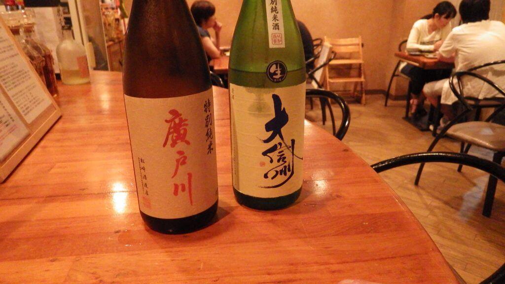 森の賢者 日本酒2