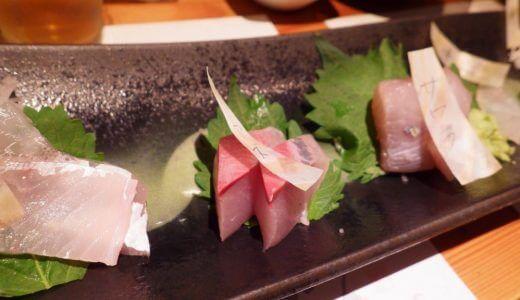 「魚のまるた」新鮮な刺身が食べ放題3,250円!驚異のコスパ