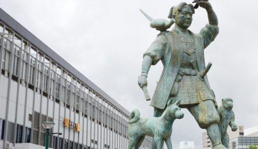 岡山は地震や災害が少ない県?!え、東日本からの移住者数1位?