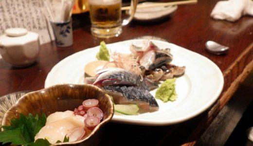 「きはる・独酌しずく」福岡で最も美味しい旨味溢れる天然サバ