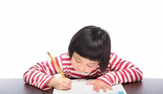 勉強のやる気が出る本9選。モチベーション激アップ!