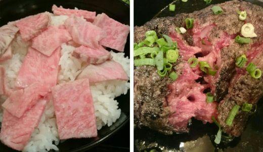 「極味や」超レアハンバーグ!伊万里牛100%の肉塊