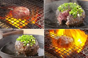極味や ハンバーグの焼き方