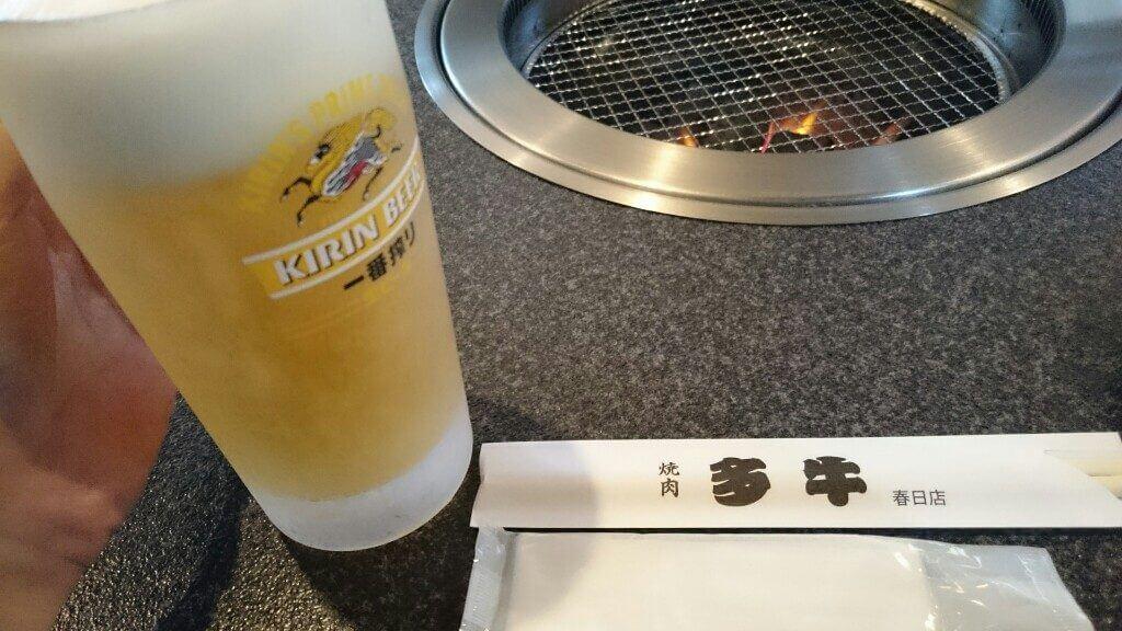 多牛 春日店 ビール