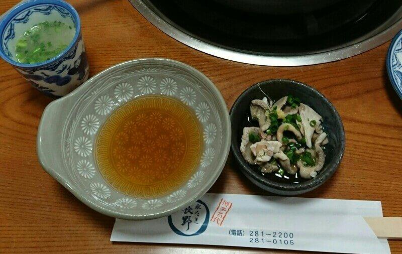水炊き長野 酢醤油
