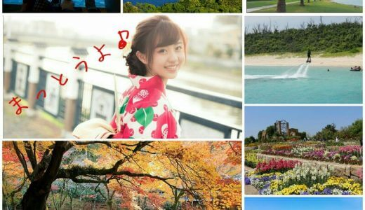 福岡 観光地 おすすめ