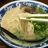 シンシンshin-shinラーメン