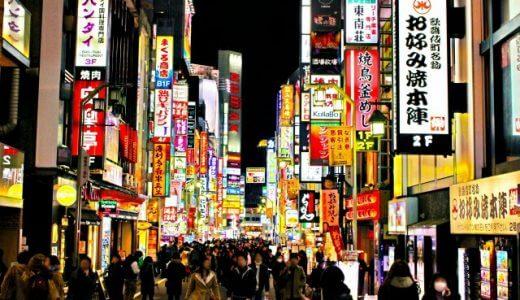 新宿で「合コン」におすすめのお店まとめ。女性が喜ぶオシャレな雰囲気