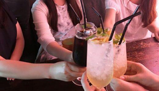 新宿で女子会におすすめのお店まとめ【おしゃれ・個室あり・美味しい】