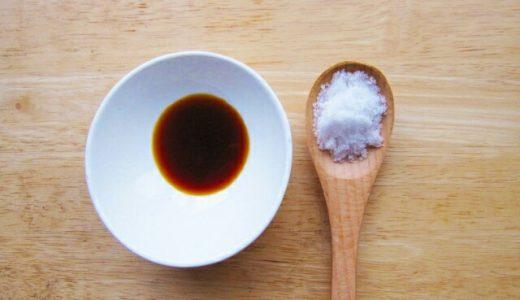 「しょっぱい」は関東の方言?!関西では塩辛い・からいが一般的?