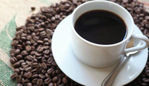 コーヒーは本当に胃が荒れる?!え、ノンカフェインでも胃に負担?