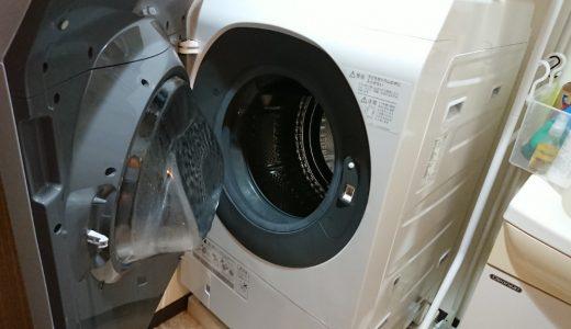 ドラム式洗濯機のメリット。スイッチ一つで「シワなし乾燥」