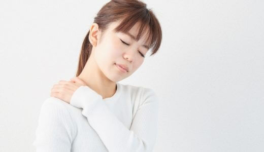 ファイテンって本当に効果あるの?肩こりや腰痛に効き目ある?ない?
