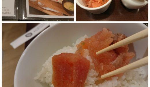 福岡博多の「明太子食べ放題」のおすすめ店4選【激ウマ】