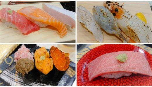 水天/大佐野|福岡・大分に展開する超ハイクオリティ回転寿司