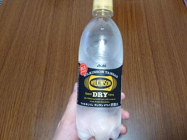 炭酸水 おすすめランキング
