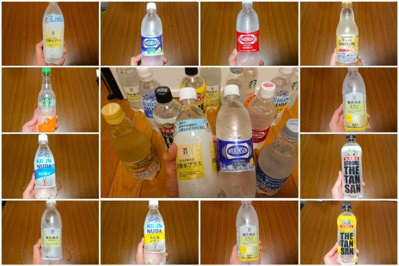 コンビニ炭酸水 おすすめ