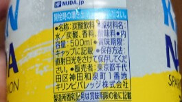 コンビニ炭酸水ランキング