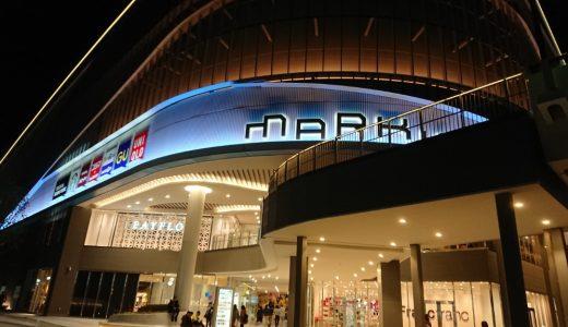 マークイズ福岡のアクセス|駐車場情報まとめ。イベント時は駐車場料金が高額に!