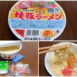 サンポー焼き豚ラーメン 東京