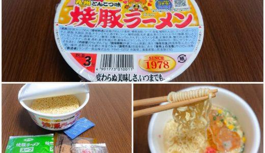 サンポー焼豚ラーメンの販売エリア|関東・東京でも売っているって本当?