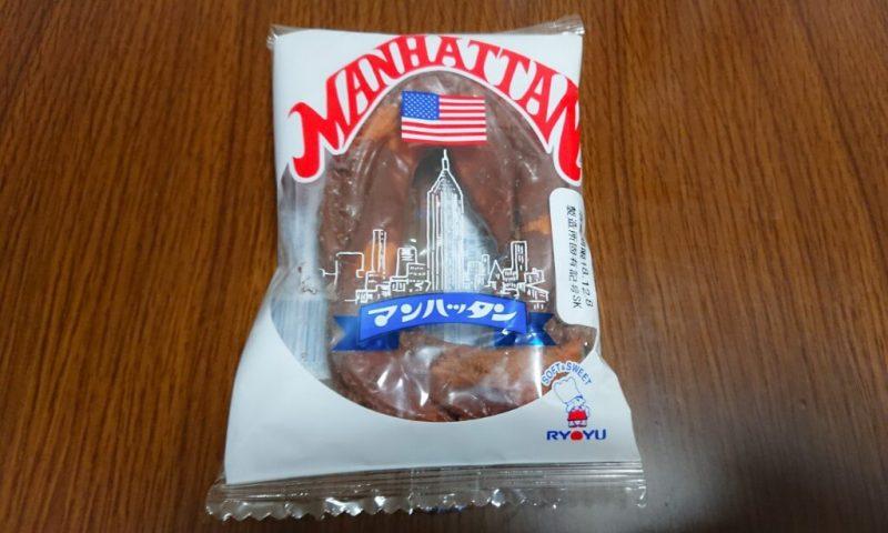 マンハッタン 東京の販売店