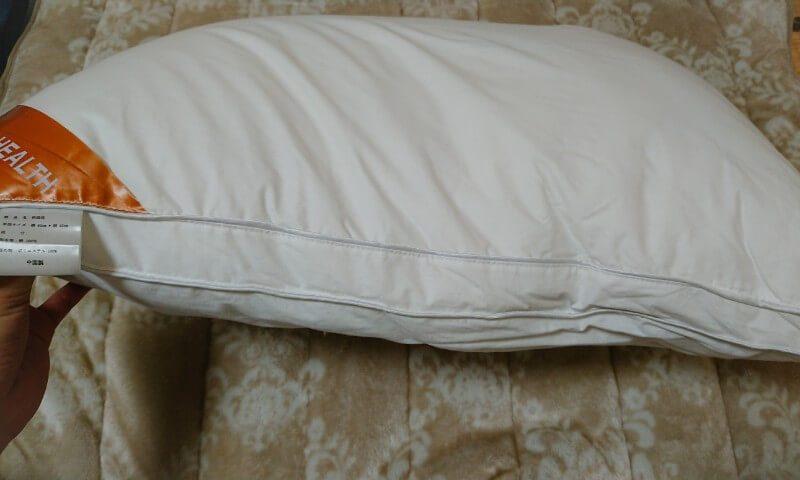 AYO枕の高さ調整