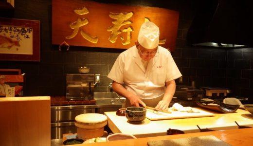 天寿し 京町店|予約できない?!西日本1位と言われる「すし」を食べた感想・レビュー