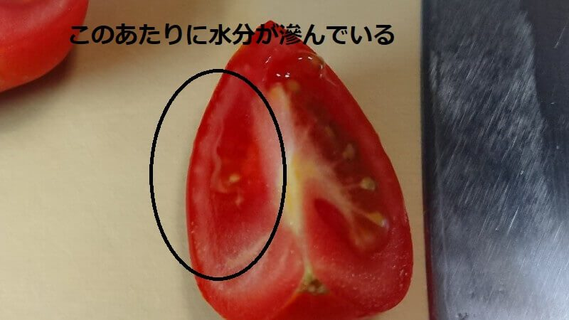 普通の包丁で切ったトマト 水っぽい